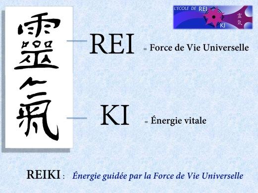 Idéogramme Reiki : Énergie Universelle de Vie